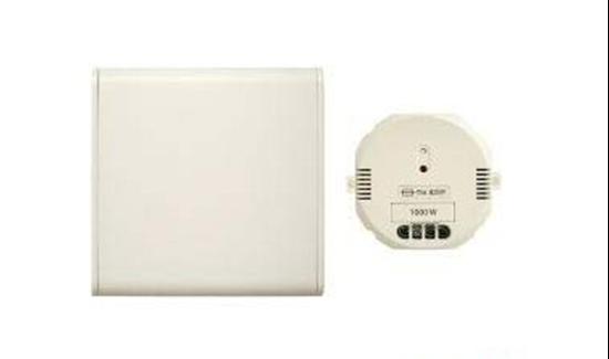 Picture of Pack de Interruptor simples + Módulo atuador de 1000W